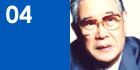【特別企画】「日本政治」を問う